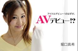 【アイドルデビュー!のはずが、AVデビュー!?】の極上ビデオを見る