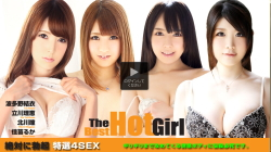 【The Best Hot Girl 絶対に勃起 特選4SEX】の極上ビデオを見る