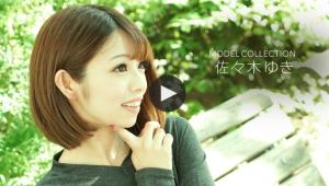 【モデルコレクション 佐々木ゆき】の極上ビデオを見る