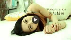 【モデルコレクション 咲乃柑菜】の極上ビデオを見る