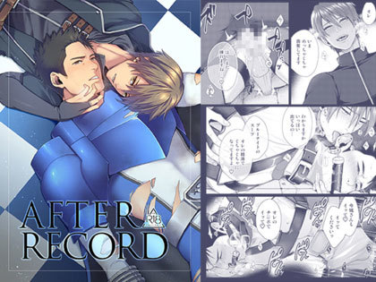 [Gehlenite] の【AFTER RECORD】