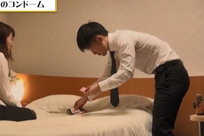 モニタリングAV  職場の同僚ドッキリ企画.jpg