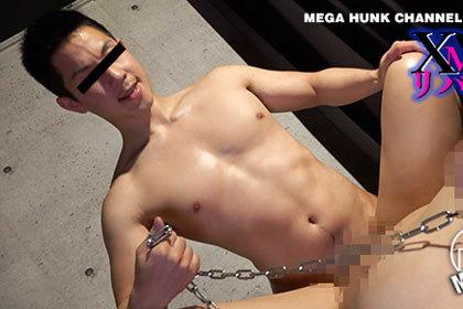Xに拘束されたノンケ 犬顔イケメンマッチョ航也くん22歳.jpg