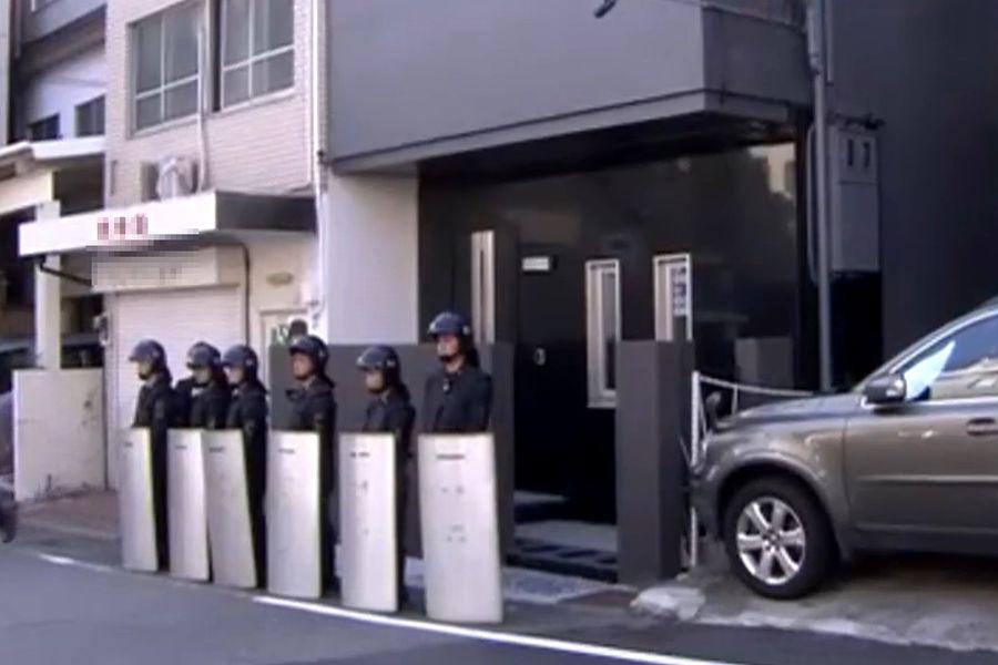 弘道 会 神戸 事務 所