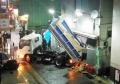 山健組傘下事務所にダンプカーが突っ込む(神戸市中央区加納町4丁目)