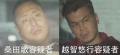 、住吉会系組員、桑田敏容疑者(37)と、飲食店経営の越智悠行容疑者(38)