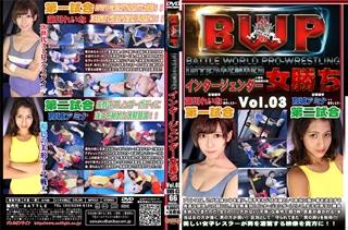 BWP インタージェンダー女勝ち Vol03