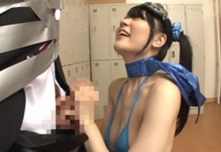 【痴女】変身ヒロイン 拘束お仕置き手コキ虐め!藤波さとり