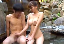 三原ほのか 「こんなに固くなって…」巨乳お姉ちゃんと混浴で弟が即勃起!1