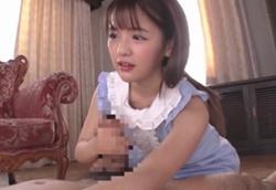 ロリカワ痴女手コキ 男潮スプラッシュ!永瀬ゆい1